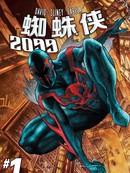 蜘蛛侠2099漫画