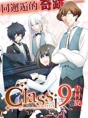 Classi9