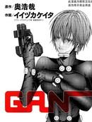 杀戮都市G漫画12