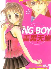 NG-BOY×美男天堂