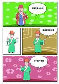 书香门第漫画