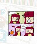 冲腐女漫画