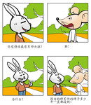 狗头军师漫画