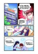 广田综合医院