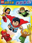 乐高DC超级英雄漫画