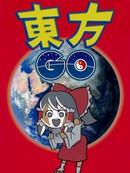 东方GO漫画