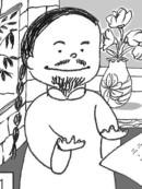 刘铭传漫画大赛台湾赛区故事类作品6漫画