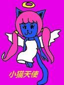 小猫天使漫画6
