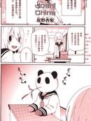 熊猫女孩 漫画