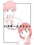 想要揭穿班上太完美女孩的弱点漫画