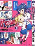 Mission!School